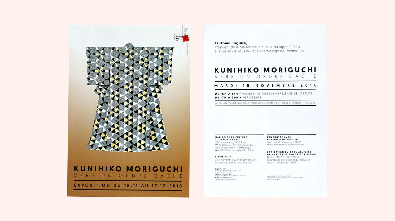 KUNIHIKO_MORIGUCHI_10