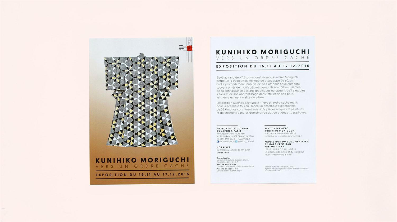 KUNIHIKO_MORIGUCHI_11