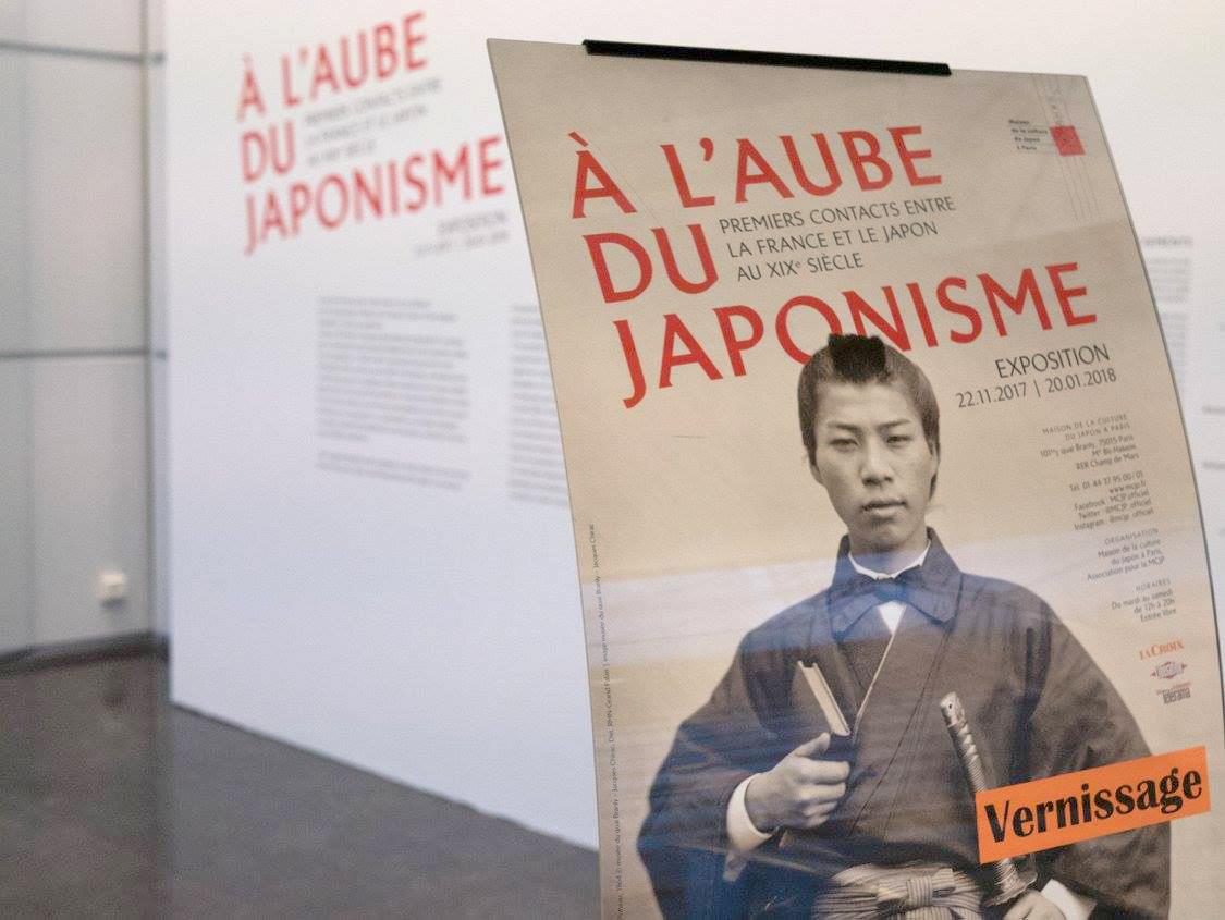 A_LAUBE-DU_JAPONISME_11