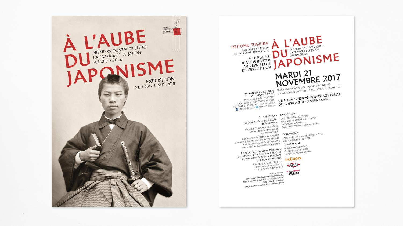 A_LAUBE-DU_JAPONISME_8