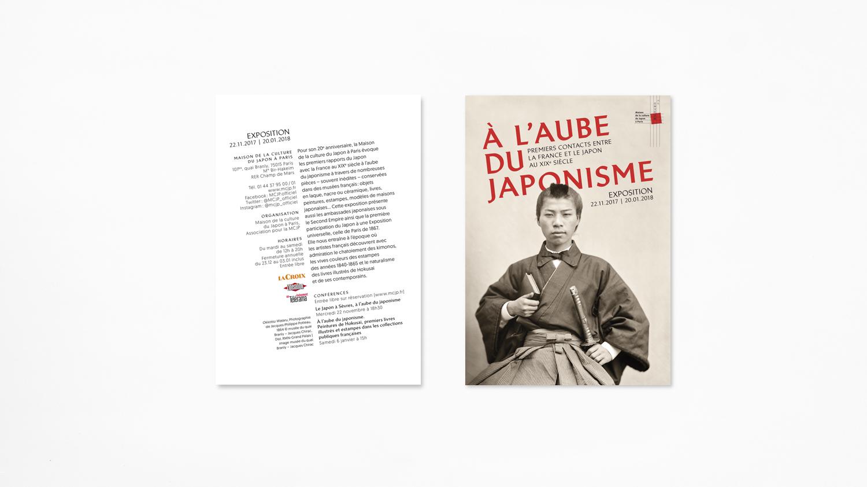 A_LAUBE-DU_JAPONISME_9